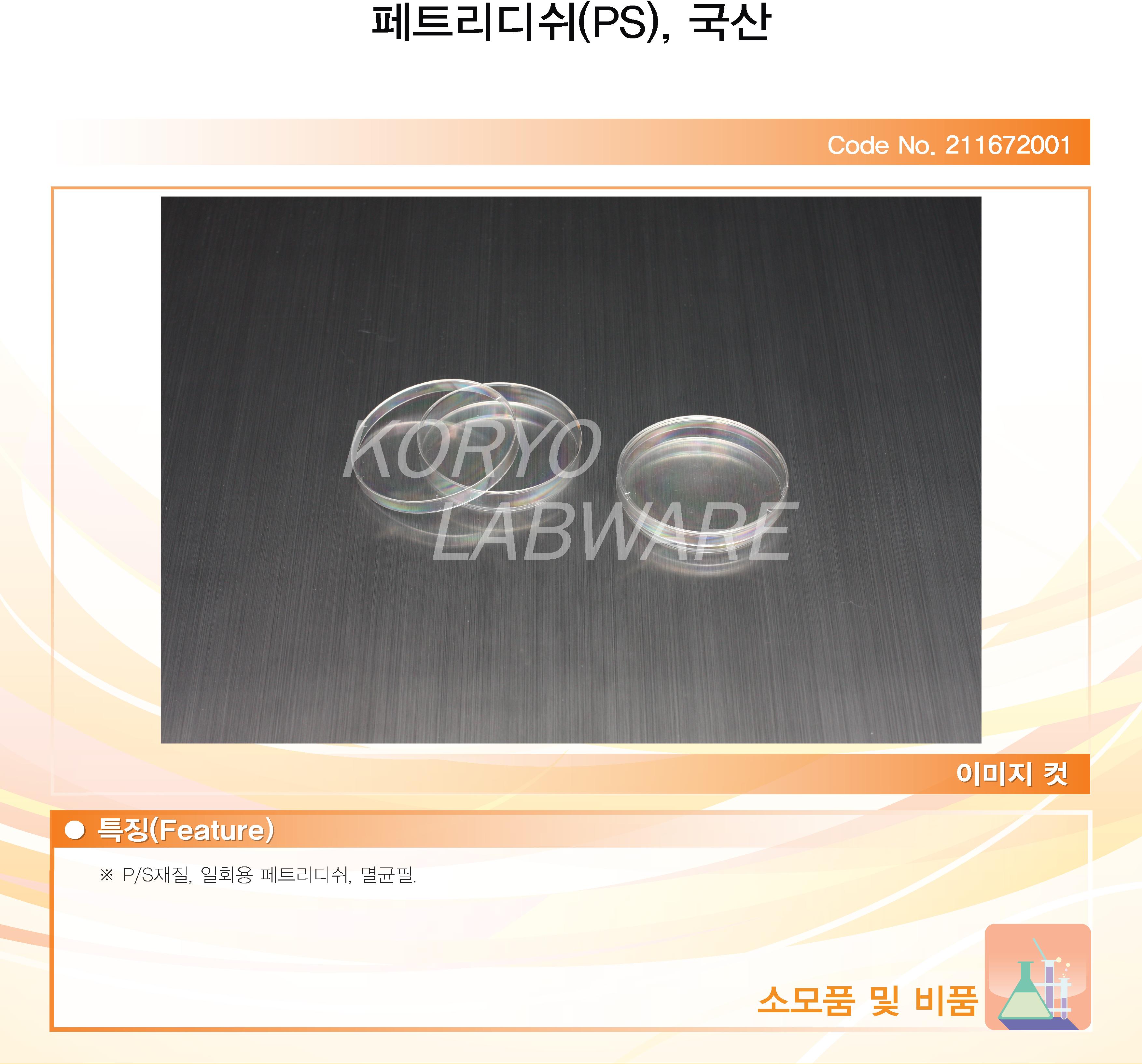 211672001-001-001(수정).jpg
