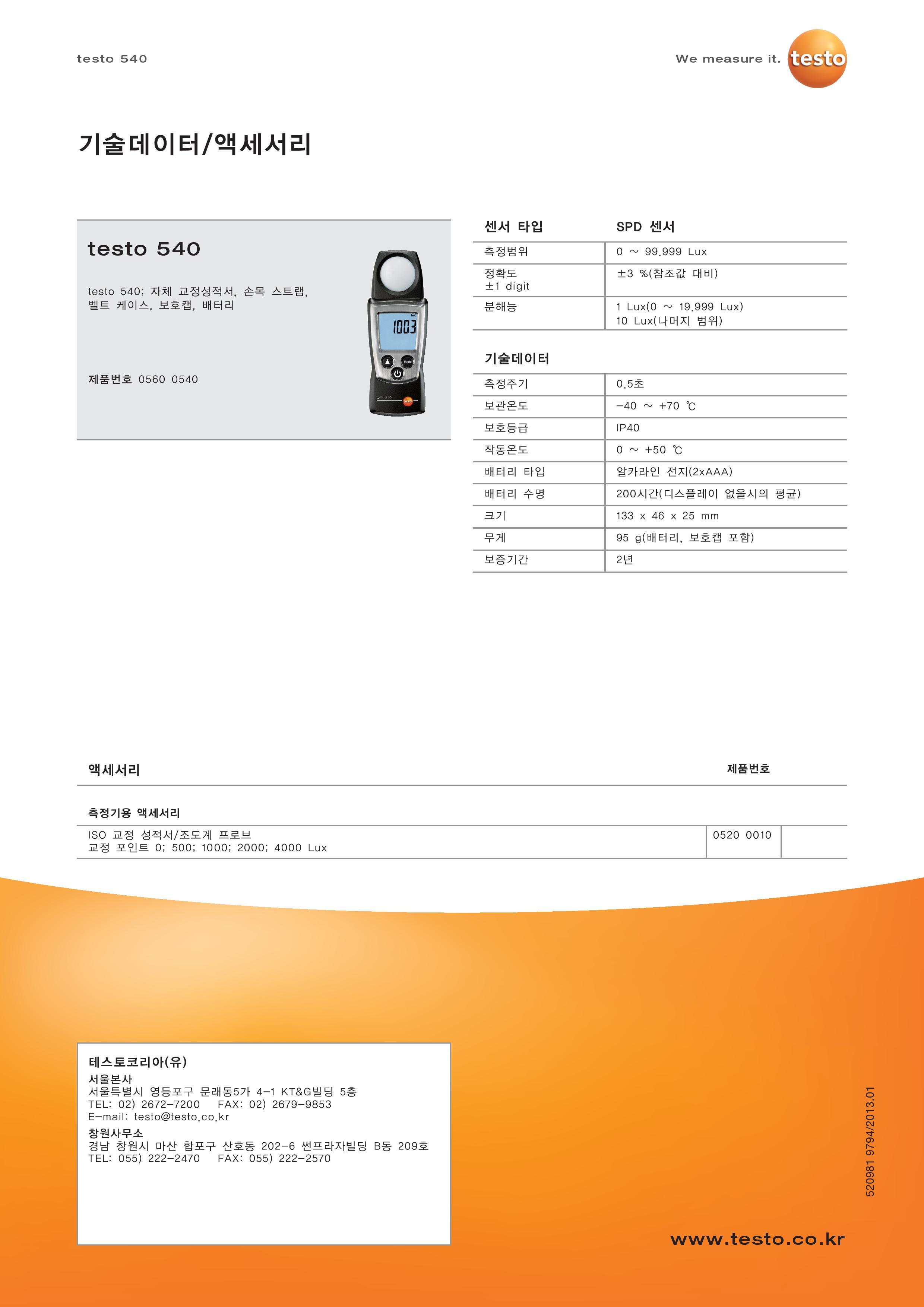 leaflet_k_testo 540-page-002.jpg